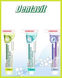 Зубные пасты и ополаскиватели Dentavit
