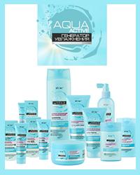 """Aqua Active """"Генератор увлажнения"""""""