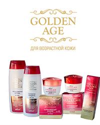 Косметическая линия «GOLDEN AGE»