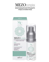 Косметическая линия «MEZOcomplex»