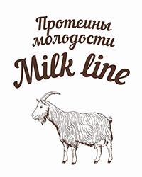 Косметическая линия «Milk Line»