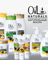 Косметическая линия «Oil Naturals»