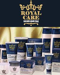 Косметическая линия «ROYAL Care»