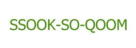 Ssook-Soo-Qoom