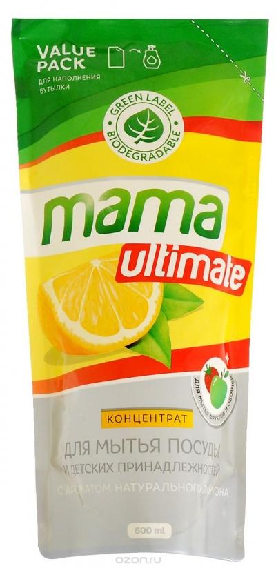 Концентрат для мытья посуды и детских принадлежностей «Mama Ultimate» лимон