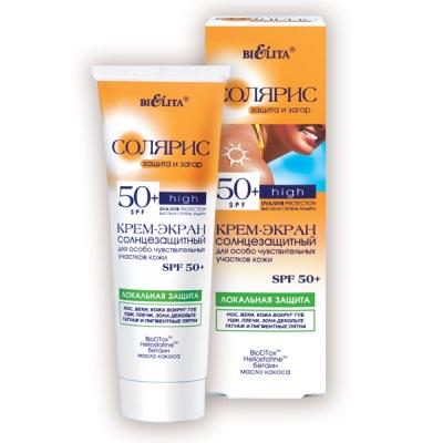 Крем-экран солнцезащитный для особо чувствительных участков кожи SPF 50+ ЛОКАЛЬНАЯ ЗАЩИТА