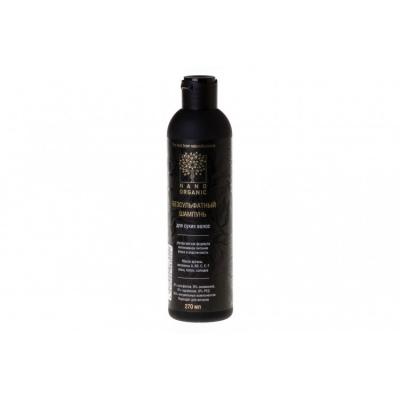 Безсульфатный шампунь для сухих волос Nano Organic