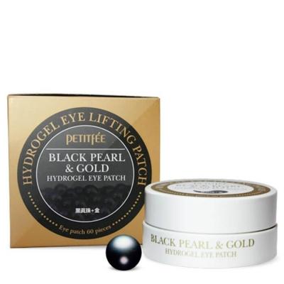 Патчи для глаз Black Pearl & Gold Hydrogel