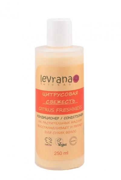 Levrana «Цитрусовая свежесть» кондиционер для волос