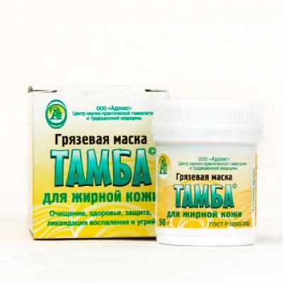ГРЯЗЕВАЯ МАСКА ТАМБА Для жирной кожи