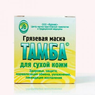 ГРЯЗЕВАЯ МАСКА ТАМБА для сухой кожи