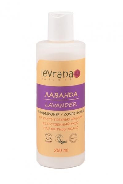 Levrana  «Лаванда» кондиционер для волос