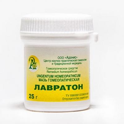 ЛАВРАТОН Мазь гомеопатическая