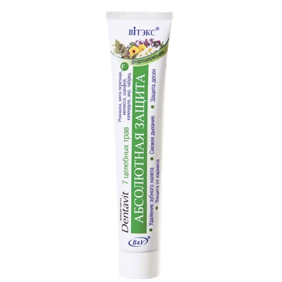 Зубная паста фторсодержащая 7 Целебных трав Абсолютная защита