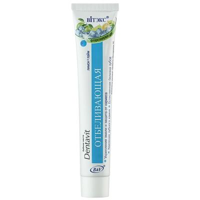 Зубная паста фторсодержащая Лимон + лайм – отбеливающая