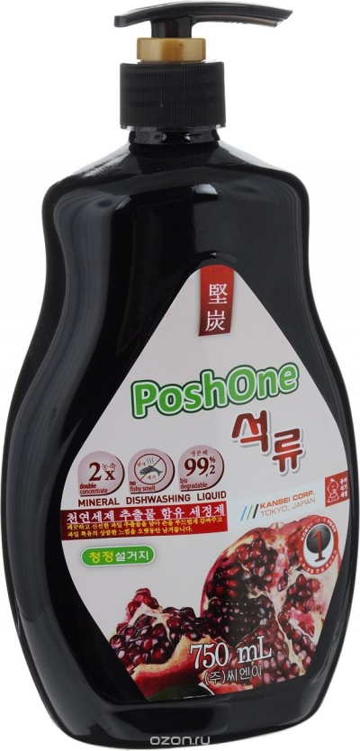 Средство для мытья посуды Posh One «С экстрактом граната»