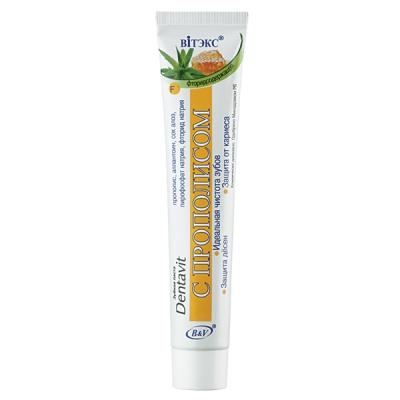 Зубная паста «Dentavit» с прополисом