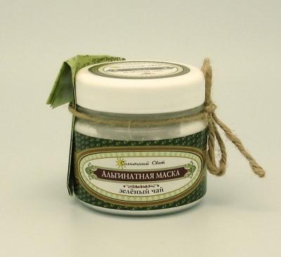 Альгинатная маска со спирулиной «Зеленый чай»
