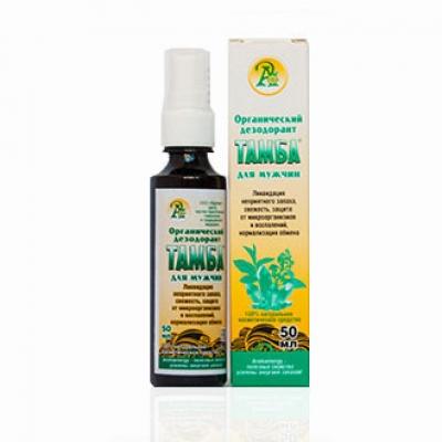 «ТАМБА» натуральный дезодорант для мужчин
