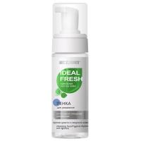 Пенка для умывания интенсивное очищение + увлажнение против сухости и стянутости кожи