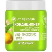 Кондиционер для волос после химической обработки мед прополис лимон