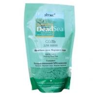 Соль для ванн Целебная сила Мертвого моря