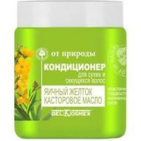 Кондиционер для сухих и секущихся волос яичный желток касторовое масло
