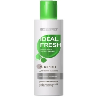 Молочко для снятия макияжа идеальное очищение*разглаживание кожи