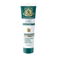 Альго-МАСКА для лица, шеи и декольте Восстановление сияния и молодости кожи