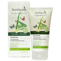 Шампунь для жирных и нормальных волос Алоэ вера + лемонграсс