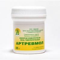 АРТРЕВМОЛ Мазь гомеопатическая