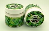 Антивозрастная  альгинатная маска  с ягодами асаи