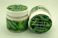 Антивозрастная альгинатная маска с бамбуком