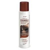 Лак для волос с керамидами «Мегаобъем» сильной фиксации