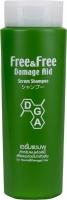 Free&Free Damage Aid шампунь для нормальных и поврежденных волос