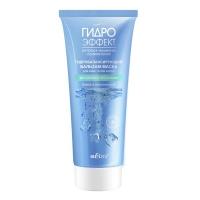 Гидробалансирующий бальзам-маска для всех типов волос АБСОЛЮТНОЕ УВЛАЖНЕНИЕ блеск и эластичность