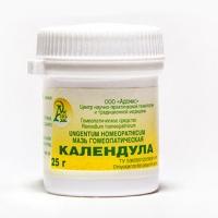 КАЛЕНДУЛА Мазь гомеопатическая