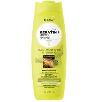 Keratin+ масло Арганы КРЕМ-ШАМПУНЬ для всех типов волос Восстановление и питание