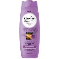Keratin + Стволовые клетки и биотин ШАМПУНЬ для всех типов волос Восстановление и омоложение