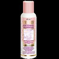 ЭССЕНЦИЯ-ТОНИК для лица Свежесть и сияние кожи Эффект мягкого салонного пилинга