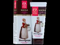 Маска для лица «Шоколадница» Anti-Age для чувствительной кожи