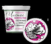 Густое мыло для бани на травах с эфирным маслом розмарина для глубокого очищения