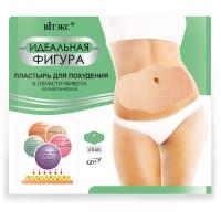 Пластырь для похудения в области живота