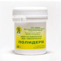 ПОЛИДЕРМ Мазь гомеопатическая