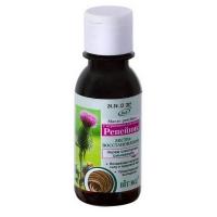 МАСЛО репейное с кератином для волос ЭкстраВосстановление