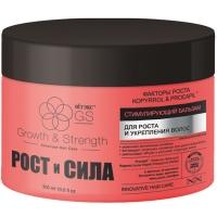 Стимулирующий бальзам для роста и укрепления волос