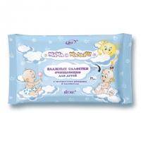 Влажные салфетки ОЧИЩАЮЩИЕ для детей с экстрактами ромашки и календулы