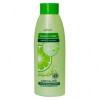 Шампунь-гель для мытья волос и тела