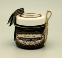 Шоколадная альгинатная маска с экстрактом виноградных косточек