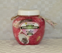 Ракушки на счастье «Розовое дерево и лаванда»